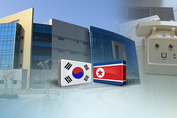 Ý đồ của Bình Nhưỡng trong vụ đánh sập Văn phòng liên lạc chung liên Triều