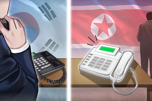 Auch USA verurteilen Erschießung eines südkoreanischen Beamten durch Nordkorea
