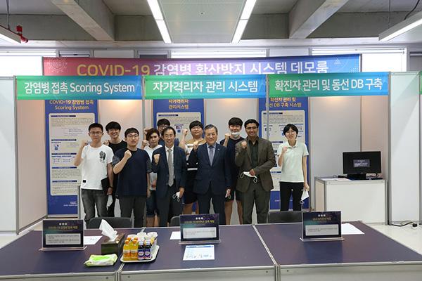 Hàn Quốc phát triển ứng dụng kiểm tra lộ trình di chuyển của bệnh nhân COVID-19 trên smartphone