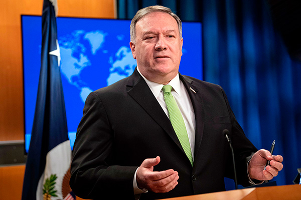 США вновь затронули проблему свободы вероисповедания в КНДР