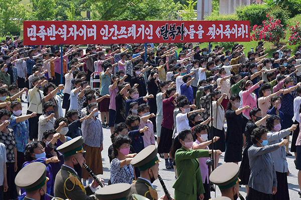 N. Korea Slams UN Chief's Remarks