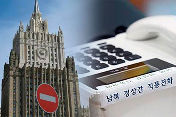 Russland bedauert Nordkoreas Abbruch der Kommunikation mit Südkorea