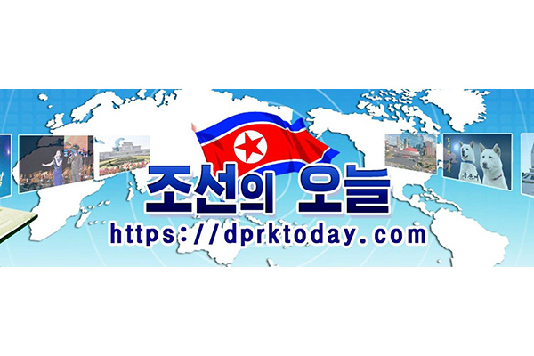 YouTube schließt Konto von Nordkoreas Propagandamedium