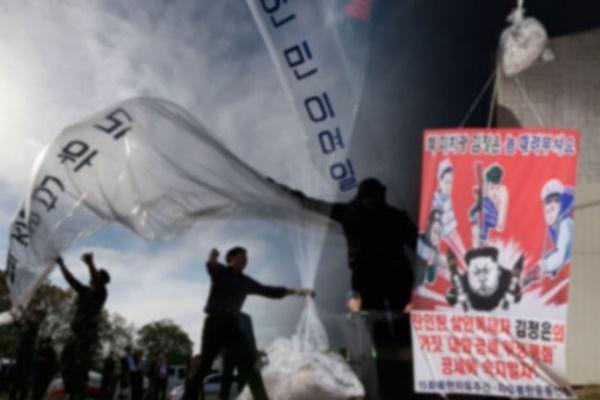 La province de Gyeonggi décide d'arrêter les auteurs de largage aérien de tracts anti-Pyongyang en flagrant délit