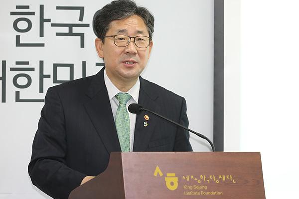 Le Congrès mondial de la langue coréenne tiendra sa 1ère édition en octobre