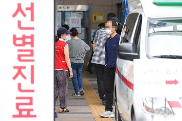 S. Korea Reports 49 New COVID-19 Cases