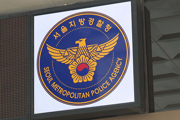 Police Accused of Sexually Assaulting Female NK Defector