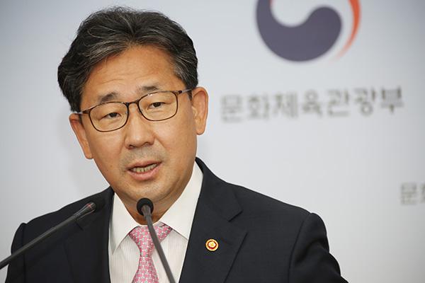 Hàn Quốc hoãn tổ chức Đại hội thể thao toàn quốc 2020