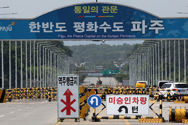 Pyongyang Threatens Retaliation against Leaflet Campaigns on Summit Anniversary