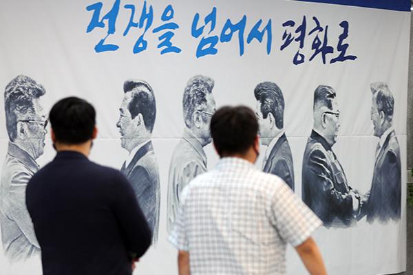 Hàn Quốc thu gọn quy mô tổ chức kỷ niệm 20 năm Tuyên bố chung 15/6