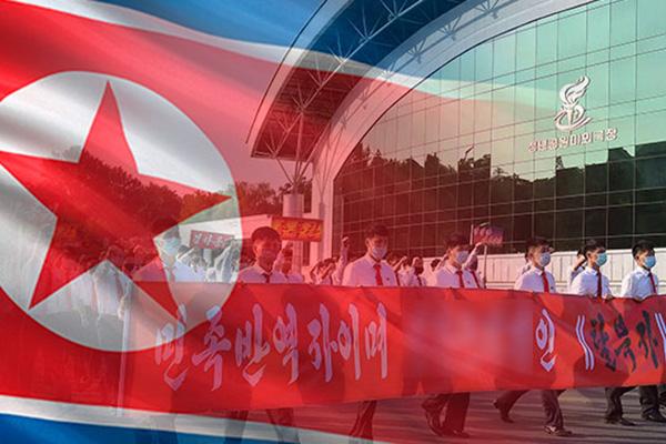 '거친입' 자랑하던 북한, 열이틀째 침묵…비난보도 하루 50→0건