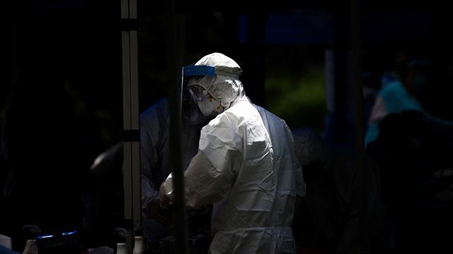 US COVID-19 Death Toll Tops 200,000