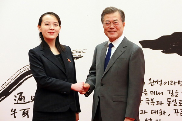 Bắc Triều Tiên từ chối đề xuất cử đặc phái viên của Hàn Quốc