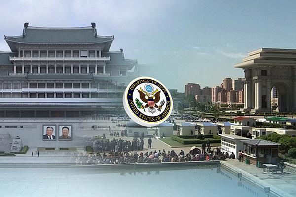 Mỹ hối thúc Bắc Triều Tiên dừng các hành động phản tác dụng