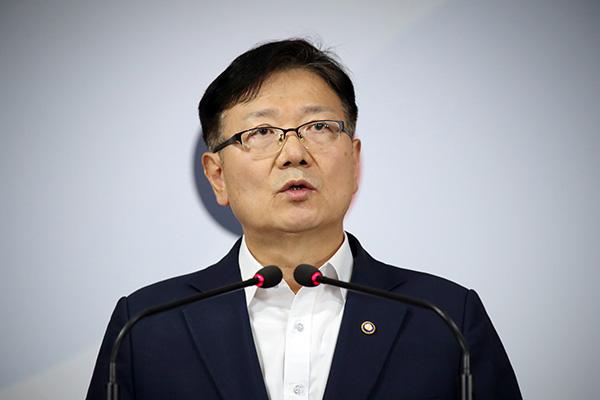 Séoul regrette la remilitarisation de Gaeseong et des monts Geumgang