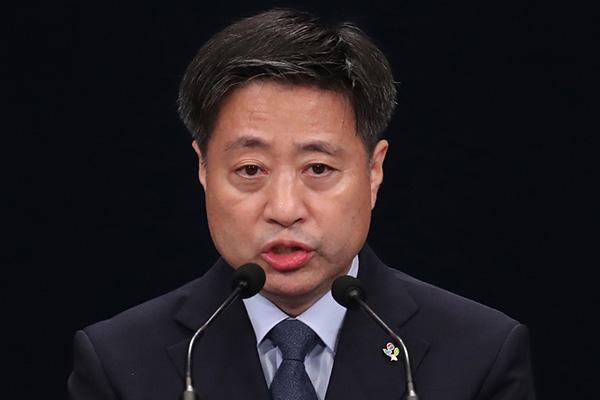 Presidencia muestra fuerte descontento ante las ofensivas críticas de Pyongyang
