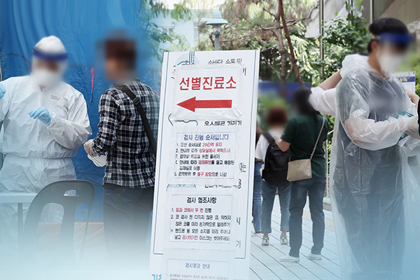 Hàn Quốc chuẩn bị phương án đối phó dài hạn với dịch COVID-19