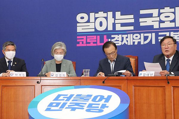 雅诗-韩执政党批评政府应对南北关系不力