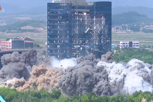 Bắc Triều Tiên công bố đoạn phim phá hủy Văn phòng liên lạc liên Triều