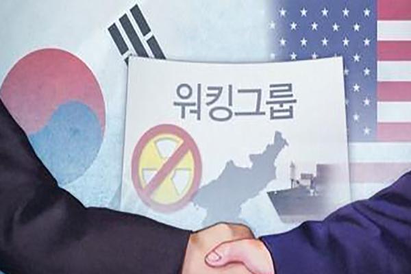 北韓問題を調整する韓米作業部会に与党から不満の声