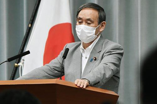 Japan Stresses Importance of Maintaining G7 Framework