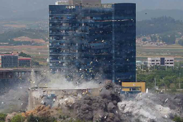 N. Korea Continues to Justify Demolition of Liaison Office