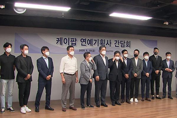 COVID-19 : les annulations répétées de concerts mettent en difficulté les agences de K-pop