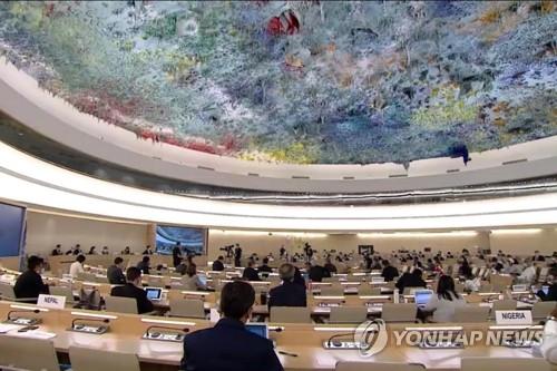 UN-Rat verabschiedet 18. Jahr in Folge Resolution zu Menschenrechten in Nordkorea