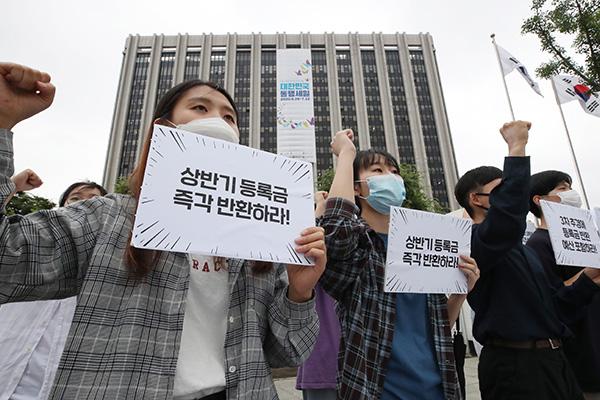 大学生3737人が「授業料返還」求め集団訴訟へ