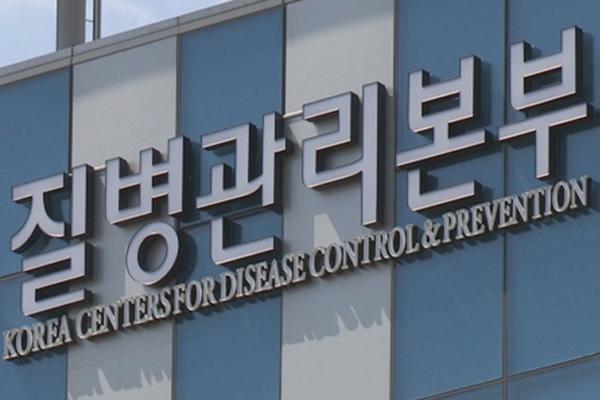 Corea dotará de carácter permanente a la entidad de gestión de desastres