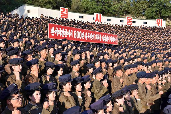 Pyongyang suspende la protesta anti-EEUU en el 70º aniversario de la guerra