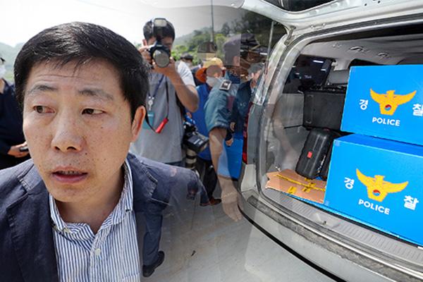 Envoi de tracts : la Police fait une descente chez le représentant d'une ONG