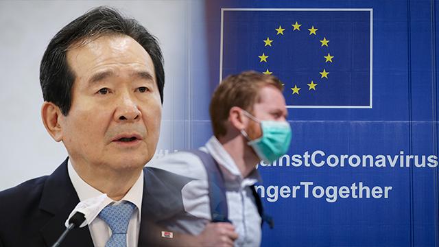 Seúl apuesta por aumentar el gasto público en desarrollo de vacunas