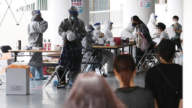 S. Korea Reports 62 New COVID-19 Cases