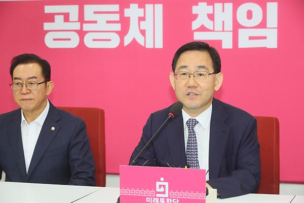 """주호영 """"민주, 후반기 법사위원장 양보도 거부…야당 역할 포기 안 해"""""""
