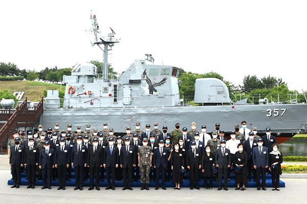 韩海军举行第二次延坪海战18周年纪念仪式