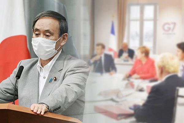 """일본 """"G7 틀 유지 매우 중요""""…한국 참가 반대 여부엔 답변 회피"""