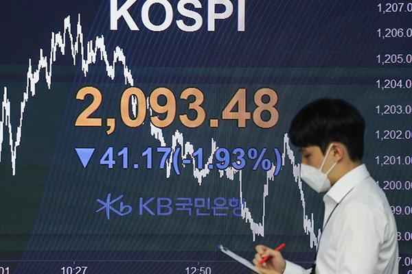 KOSPI Ends Monday Down 1.93%