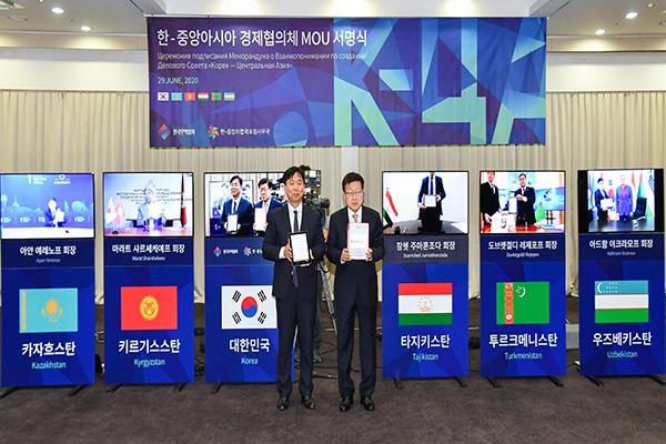 한-중앙아시아 5개국, 경제협력협의체 설립 MOU