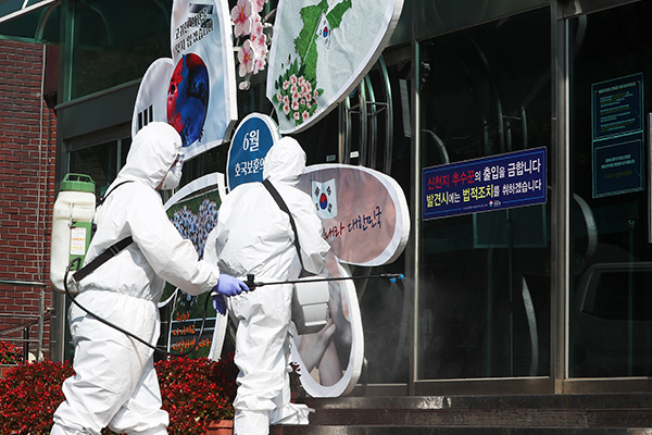 S. Korea Adopts 3-Level Social Distancing Scheme