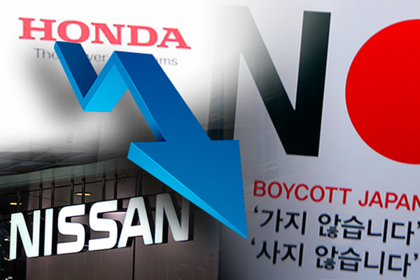 Akibat Aksi Boikot Jepang, Produsen Mobil Jepang Alami Penurunan Laba di Korsel