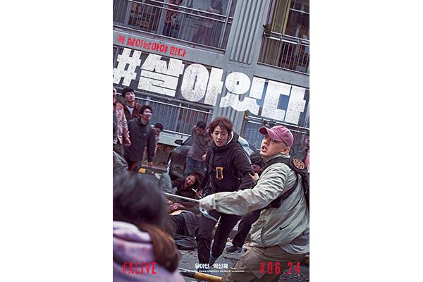 Phim điện ảnh Hàn Quốc đầu tiên thu hút 1 triệu người tới rạp sau 5 tháng ảnh hưởng dịch COVID-19