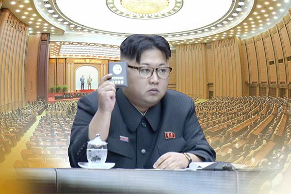 Исполнилось 4 года пребывания Ким Чон Ына на посту главы госсовета КНДР