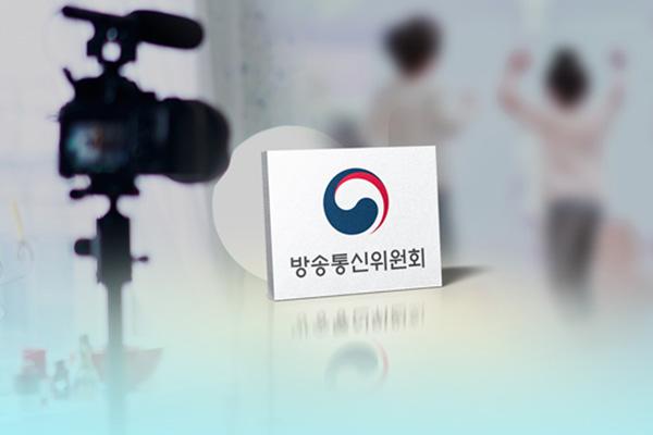 인터넷 방송서 아동 학대 오인 콘텐츠 제한…3시간 연속 출연도 금지