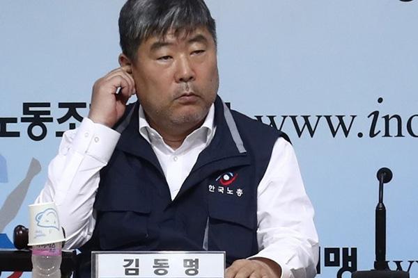 """한국노총, 사회적 대화 합의안 수용…""""미흡하고 아쉽지만 받아들여"""""""
