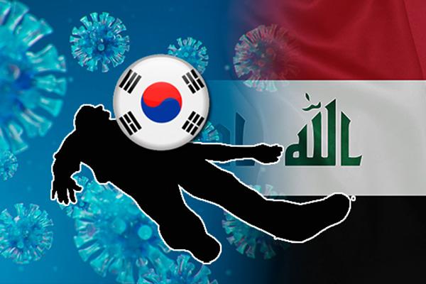 Dos surcoreanos mueren por coronavirus en Irak