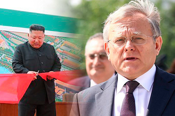 Russian Envoy Dismisses Speculations on Kim's Health