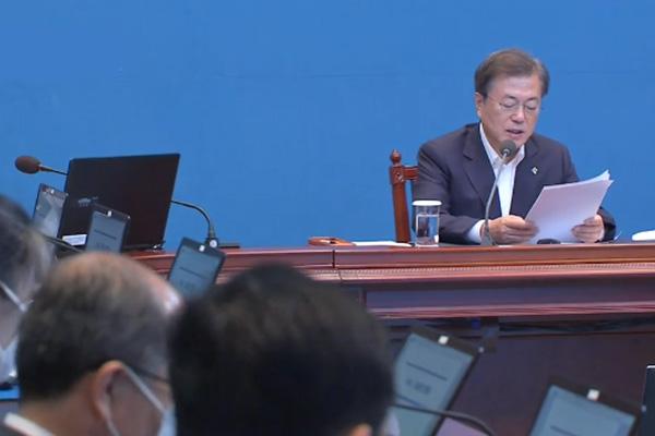 В Сеуле подвели итоги года японских торговых ограничений