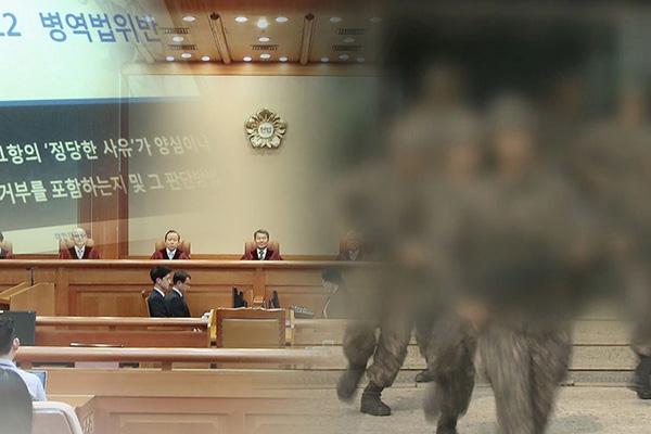 良心拒服兵役者6月30日起可向兵务厅申请替代服役