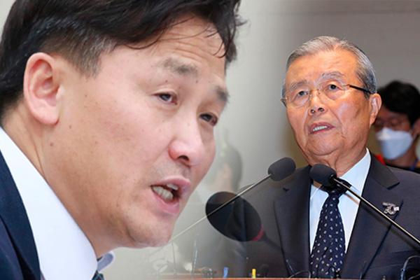 """민주당 """"김종인 비토로 협상 결렬…원 구성을 대선전략으로 여겨"""""""